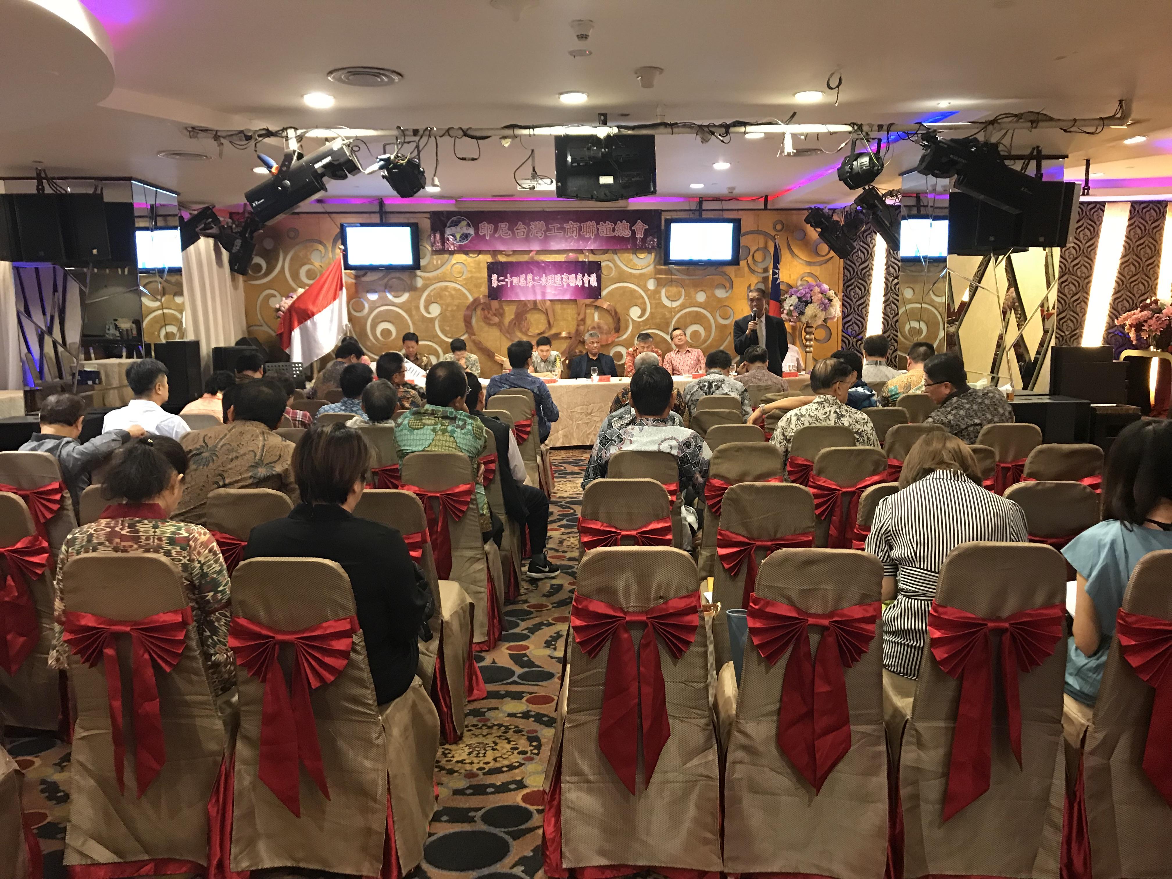 圖片說明-輸出入銀行與印尼台灣工商聯誼總會共同舉辦「輸出入銀行新南向政策金融計畫」座談會