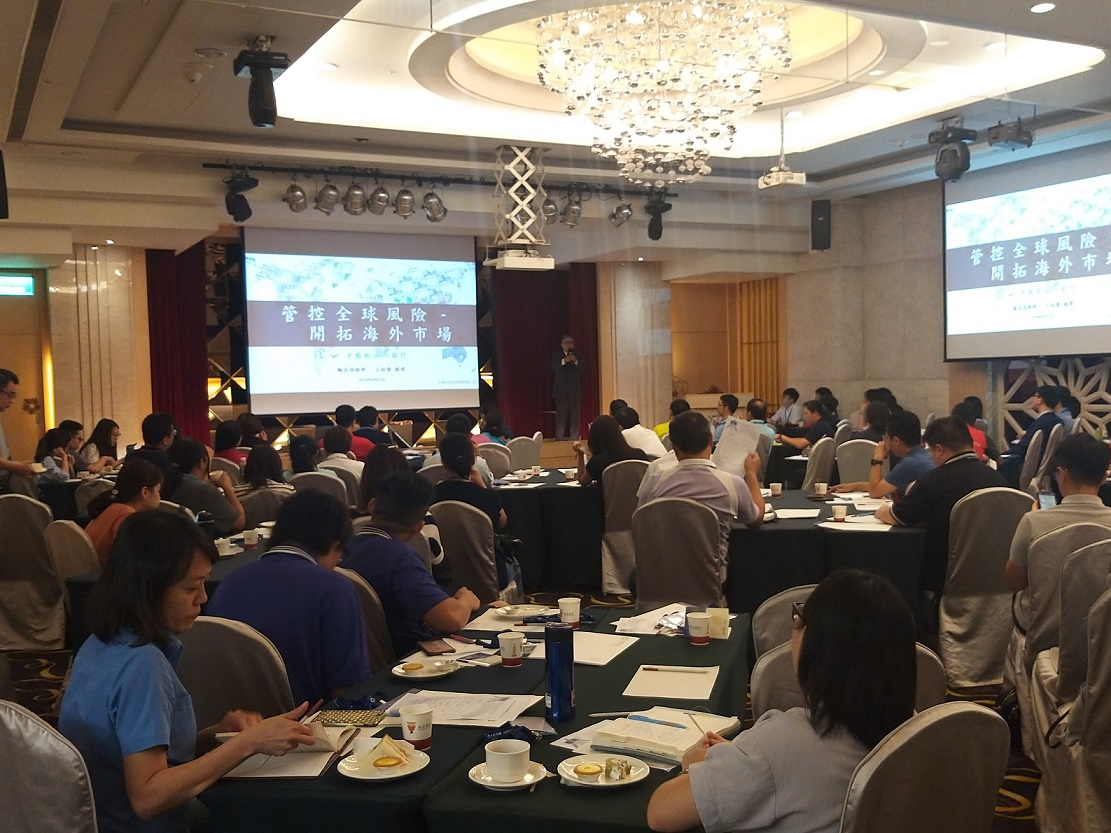 圖片說明-台中分行於8月22日與久大行銷、GOOGLE合辦「企業新市場開發 穩住現有市場」心法講座