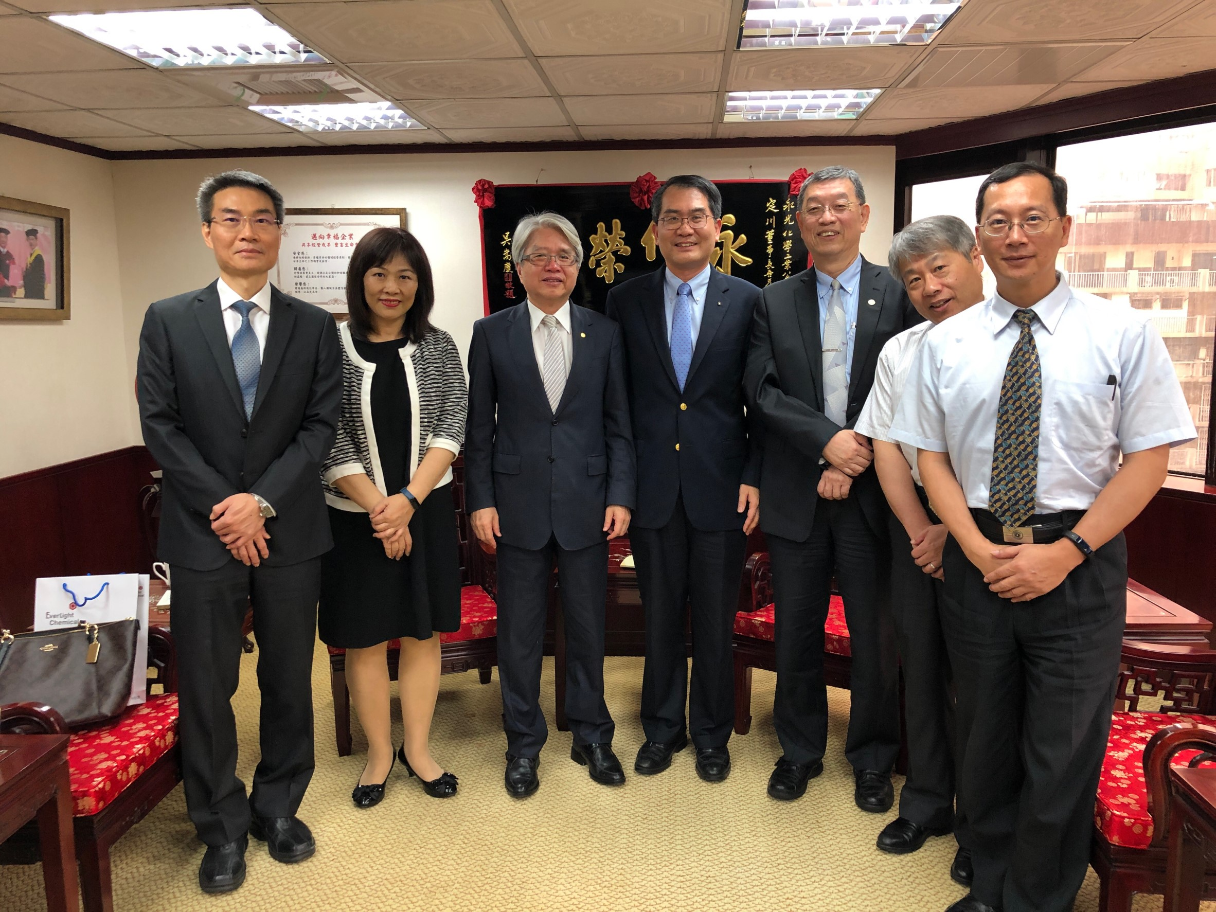 圖片說明-輸出入銀行攜手臺灣永光化學,共同拓展海外市場