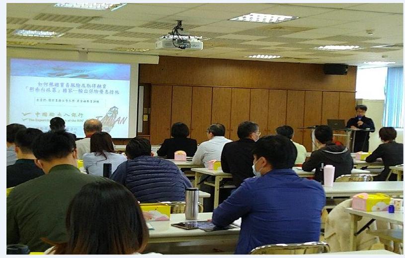 圖片說明-台中分行於3月6日與經濟部國貿局、貿協台中辦事處等單位合辦「雙印市場商機探索」研討會