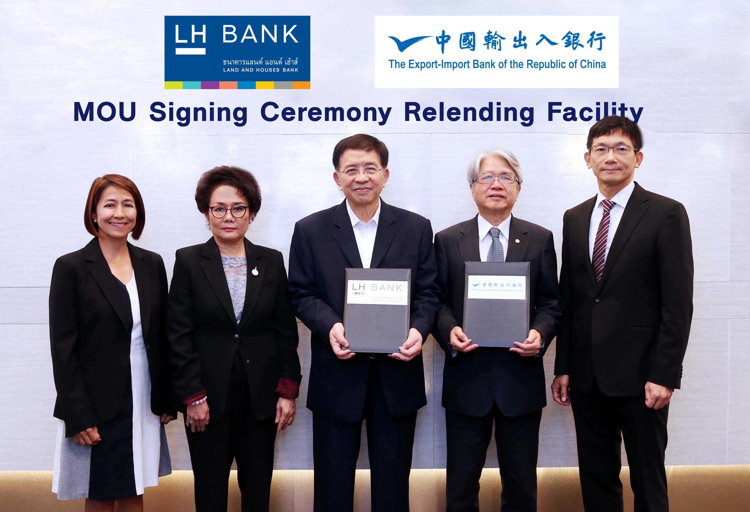 圖片說明-助攻泰國 - 輸出入銀行與Land and Houses Bank簽署合作備忘錄(MOU)