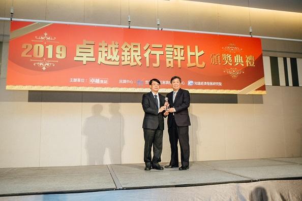 圖片說明-中國輸出入銀行榮獲卓越雜誌頒發「最佳新南向貢獻獎」