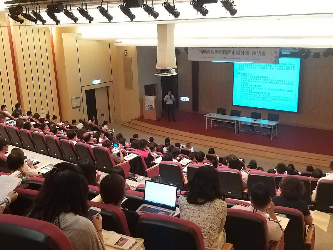 圖片說明-台中分行於108年6月25日與經濟部國貿局、社團法人中華民國管理科學學會等單位合辦「109年補助業界開發國際市場計畫說明會」