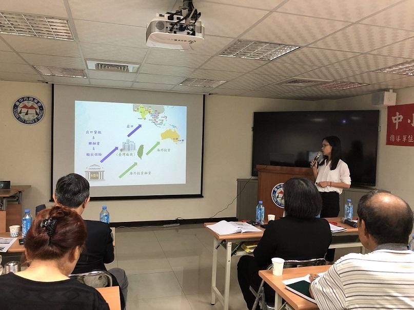 圖片說明-台中分行於5月31日與中華經濟研究院WTO及RTA中心、全國工業總會、台灣服務業聯盟協會等單位合辦「2019年國際經貿機會與挑戰」產業研討會