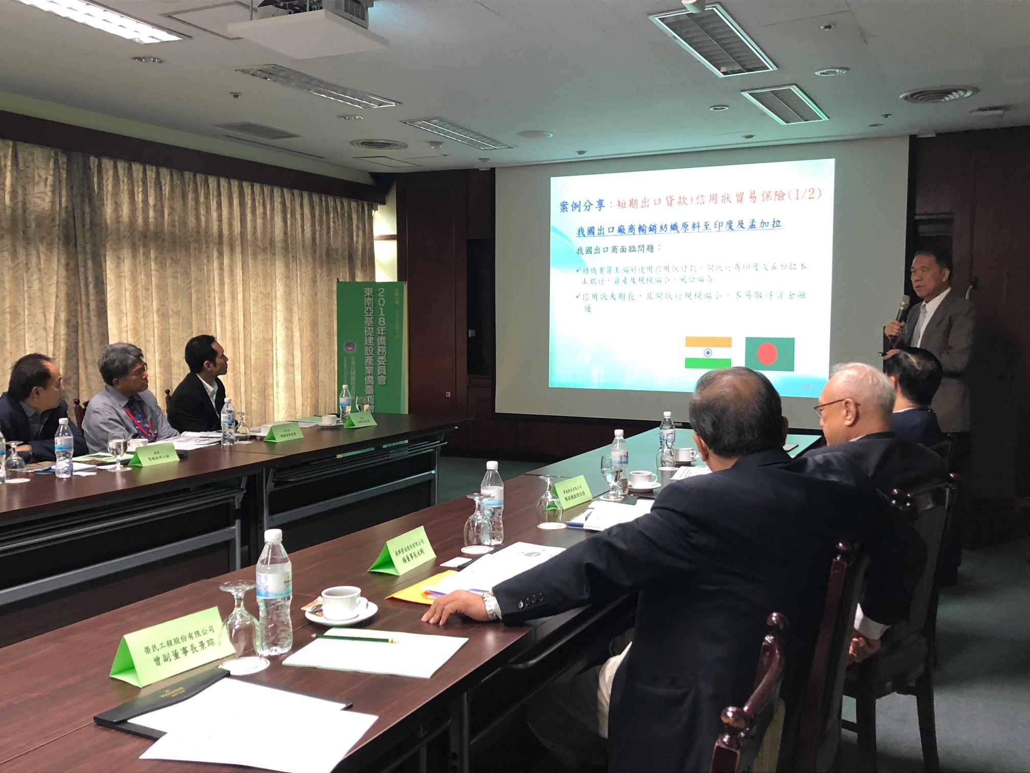 圖片說明-輸出入銀行參與「基礎建設標案論壇」與國內外工程業者分享新南向金融支援