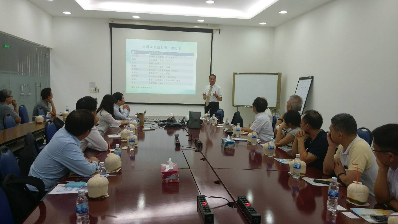 圖片說明-輸出入銀行與越南台灣商會新順分會共同舉辦「輸出入銀行新南向政策金融計畫」座談會