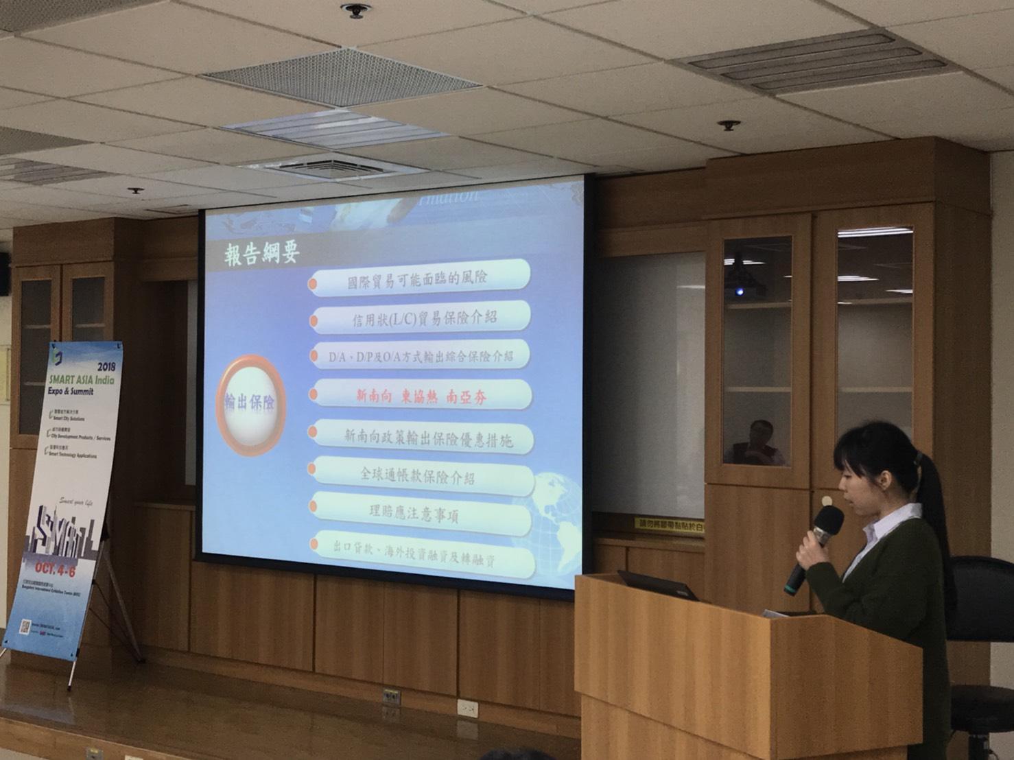 圖片說明-新竹分行配合政府推動「新南向政策」,近期與貿協合作舉辦兩場研討會