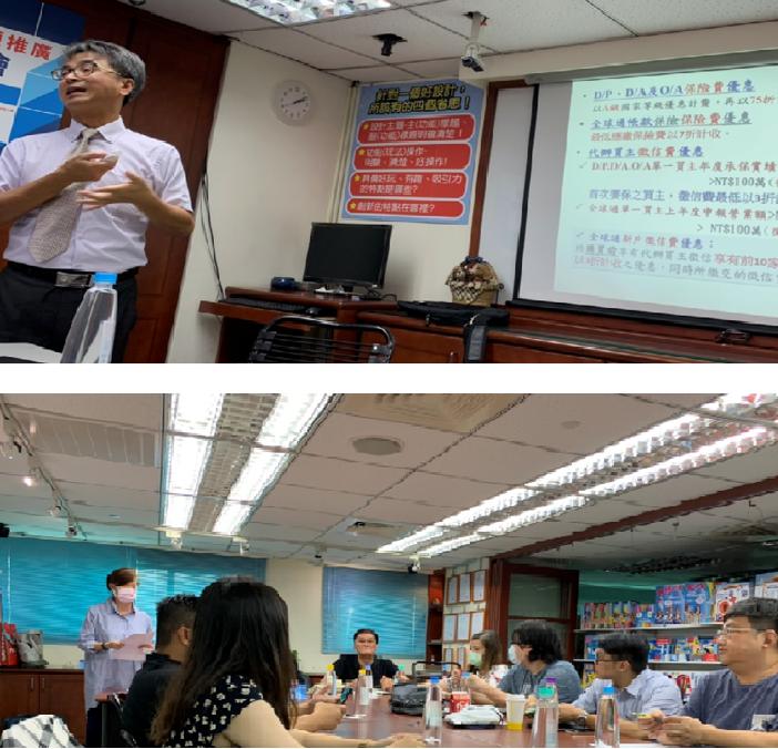 圖片說明-台中分行於9月30日派員參加台灣區玩具暨孕嬰童用品工業同業公會舉辦之「政府政策資源推廣說明會」,推廣本行業務