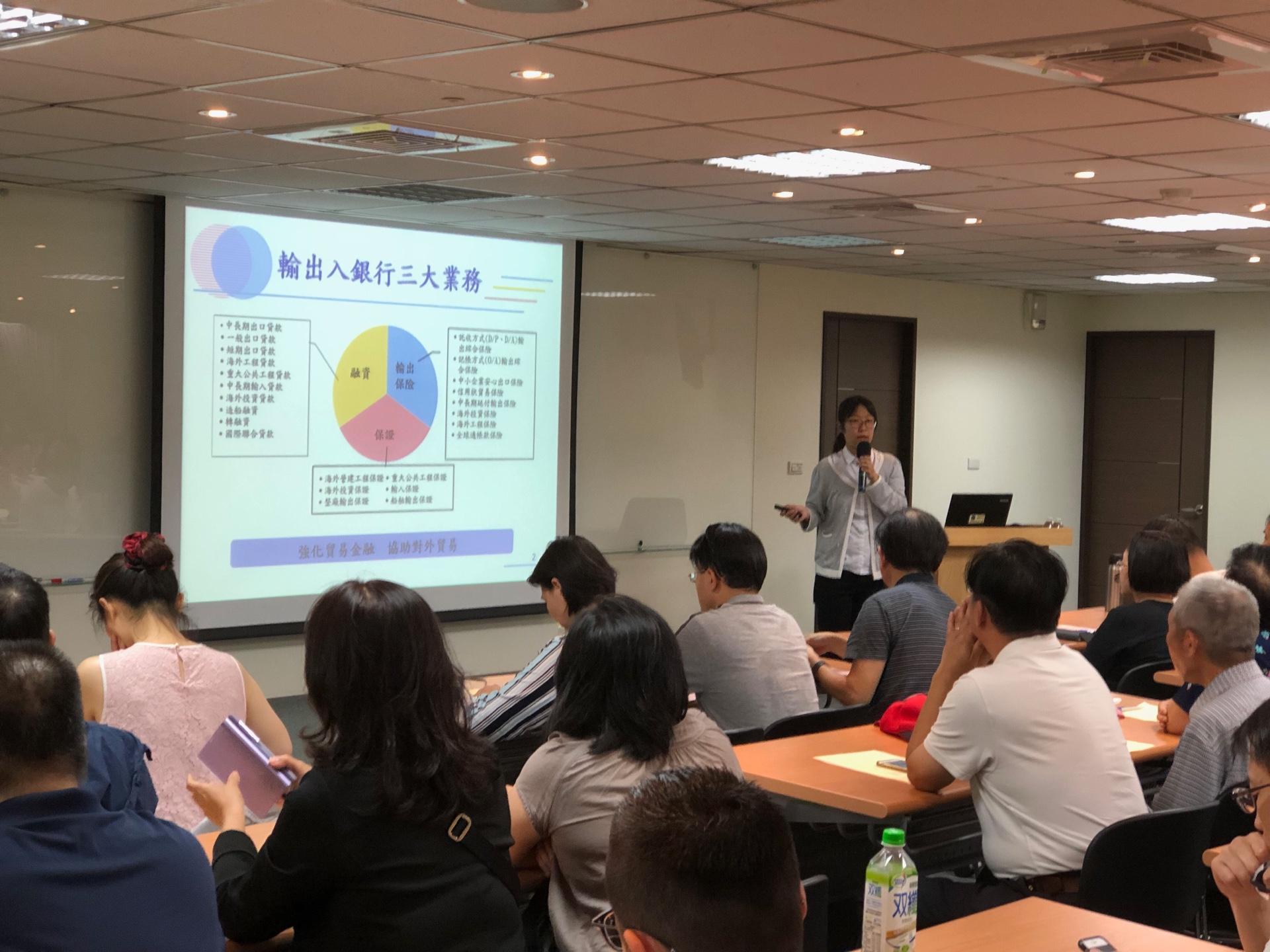 圖片說明-新竹分行與經濟部國貿局、貿協新竹辦事處於10月3日共同舉辦「中美貿易戰下的國際政經局勢」研討會