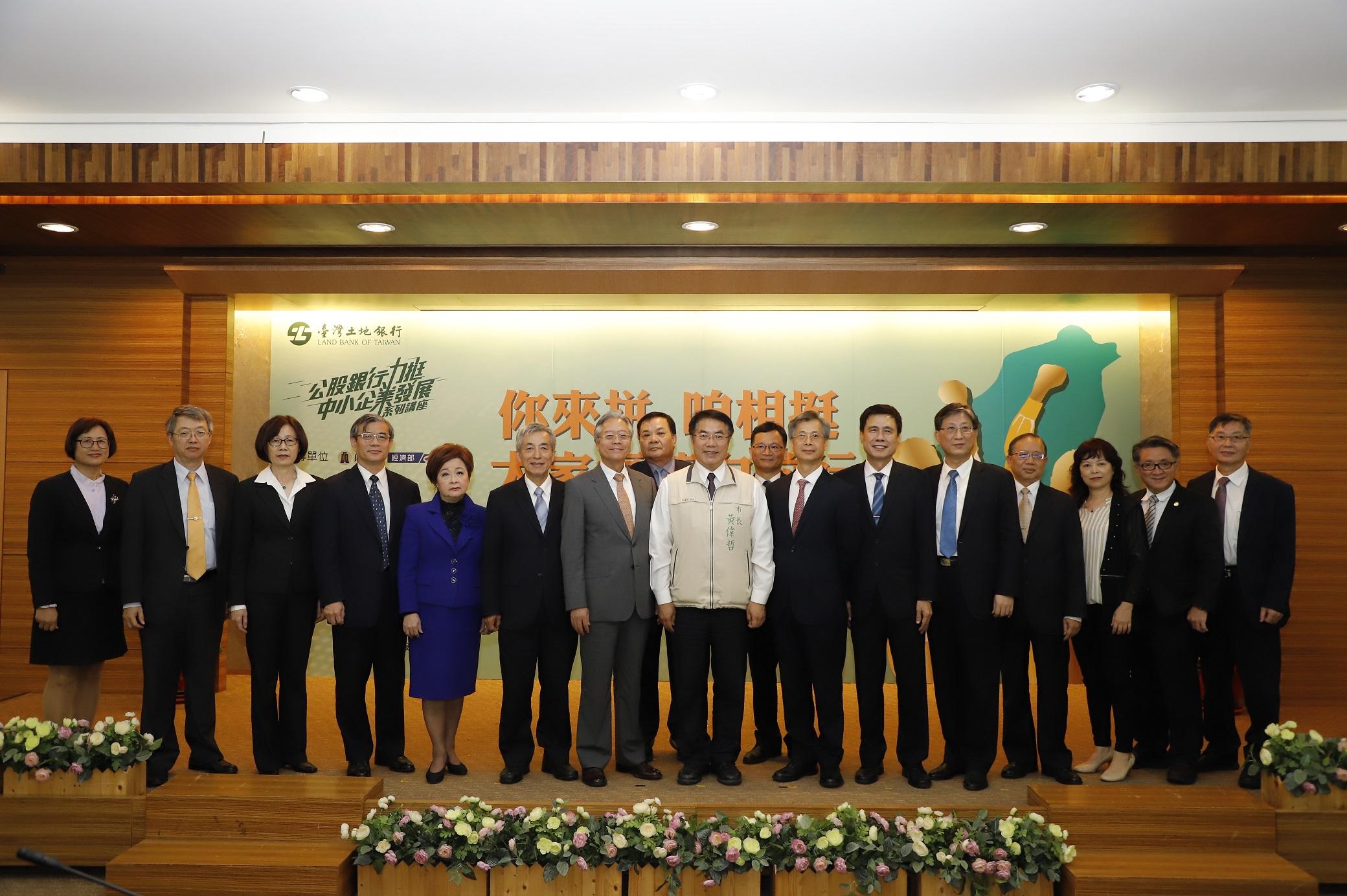 圖片說明-「公股銀行力挺中小企業發展系列講座」台南分行提供中小企業業務諮詢服務