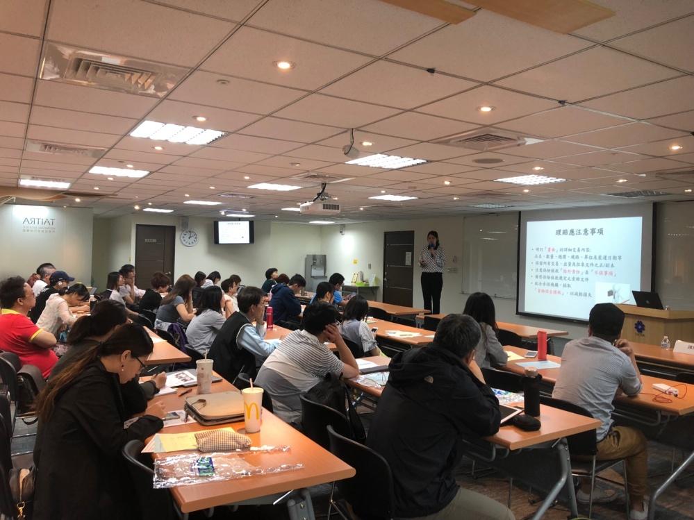 圖片說明-新竹分行與外貿協會新竹辦事處於4月9日舉辦「網紅經濟行銷學:馬來西亞篇」研討會